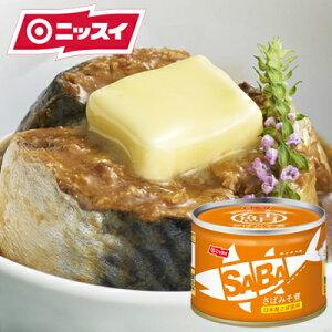 スルッとふた SABA さばみそ煮 150g 24缶