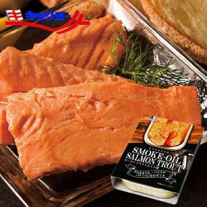 サーモントラウト オイル漬け 12缶 キョクヨー サーモン 鮭缶鮭 しゃけ シャケ サケ 缶詰