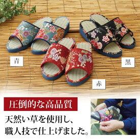 日本製 畳サンダル 草履 スリッパ蒸れない 和風 和雑貨 来客用 ルームシューズ タタミ 婦人 レディース い草 イグサ