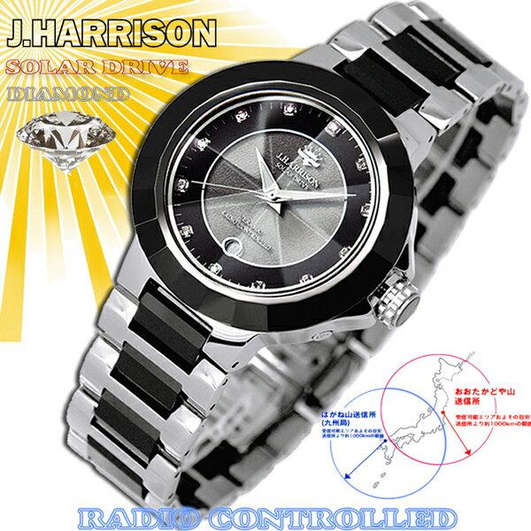 ジョン・ハリソン[J.HARRISON] 1石天然ダイヤモンド付・日付ソーラー電波時計JH-028SB メンズ 紳士用
