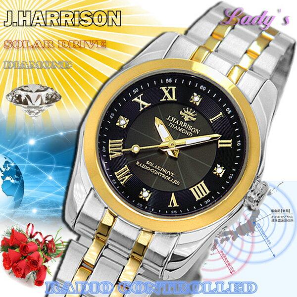 ジョン・ハリソン[J.HARRISON] 4石天然ダイヤモンド付・ソーラー電波時計JH-096LGB レディース 婦人用