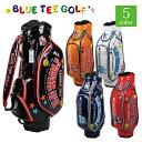 ブルーティーゴルフ エナメルキャディバッグ 9型 CB-005BTG-CB005 9型 46インチ対応 BTG Blue tea golf enamel ゴル…