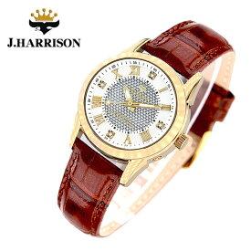 save off cba2c 64f8a 楽天市場】ジョン・ハリソン(レディース腕時計|腕時計)の通販