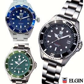 エルジン[ELGIN] NEWソーラーダイバー腕時計 FK1426S-B FK1426S-BL FK1426S-GR メンズ 紳士用 ソーラークオーツ