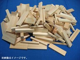 『ヒノキ』無節の桧工作材料の端材 (小)国産 夏休みの工作・宿題に DIY 木材 切れ端材 模型製作 パーツ ひのき 桧 檜 ヒノキ