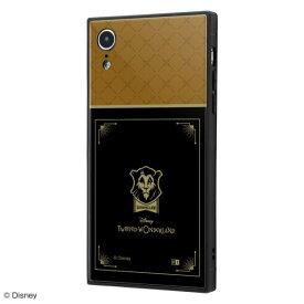 ディズニー iPhone XR ハイブリッド ケース カバー ツイステッドワンダーランド/耐衝撃ケース KAKU トリプルハイブリッド/『ツイステッドワンダーランド/サバナクロー寮』 IQ-DP18K3B/DG016