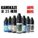 KAMIKAZE E-JUICE カミカゼ プルームテック 電子タバコ リキッド メンソール VAPE 国産 スーパーハードメンソール 補…