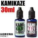 KAMIKAZE カミカゼ 30ml プルームテック 電子タバコ リキッド 国産 ベイプ スーパーハードメンソール レッドブル 大容…