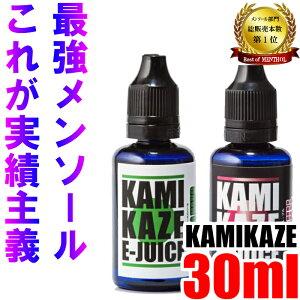 【国産大容量】 KAMIKAZE E-JUICE 30 カミカゼ 30mlプルームテックプラス プルームテック リキッド メンソール カートリッジ 電子タバコ ベイプ スーパーハードメンソール レッドブル 日本製 神風