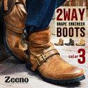 メンズ ブーツ[2WAY]ミドルカットドレープブーツ メンズブーツ ショートブーツ エンジニアブーツ メンズ ブーツ Men's boots メンズブーツ ze...