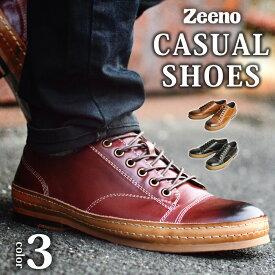 【送料無料】メンズスニーカー カジュアルシューズ ヴィンテージ ビンテージ ローカット ウォーキングシューズ コンフォートシューズ 靴 メンズシューズ ビジネス 紳士靴 大人 Zeeno ジーノ/【あす楽対応】2020 夏新作