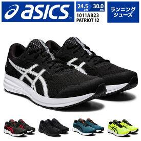 アシックス asics メンズ PATRIOT 12 ランニング スポーツシューズ 運動靴 メンズシューズ ランニングシューズ ジョギング トレーニング カジュアル 1011A823 【取り寄せ】2021 夏新作