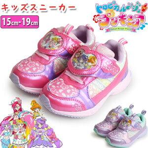 トロピカル〜ジュ!プリキュア キッズスニーカー プリキュア トロピカルージュ シューズ スニーカー 女の子 子ども キッズ こども キッズシューズ 靴 子供靴 運動靴 トロプリ 屈曲性 【取り