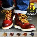 【送料無料】ブーツ メンズブーツ マウンテンブーツ シークレットシューズ ワークブーツ ショートブーツ ホワイトソール ビンテージ サイドジッパー カジュアル 靴 メンズシューズ 革靴 軽量 Zeen