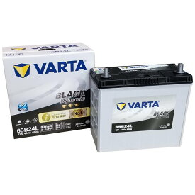 VARTA 65B24L バルタ BLACK DYNAMIC 国産車用バッテリー