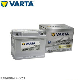 正規品 VARTA 560-901-068LN2(AGM/D52)バルタ 60Ah SILVER AGM DYNAMIC IS車対応 欧州車用バッテリー