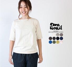 DanaFaneuil ボートネック5分袖Tシャツ D-5311204【2019春夏】★
