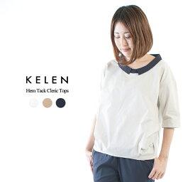 KELEN ケレン ヘムタッククレリックトップス LKL20HBL18▼