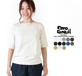 DANA FANEUIL ボートネック5分袖Tシャツ D-5311204