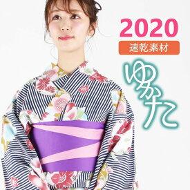 浴衣 レディース 2020新作 フリーサイズ レトロ 花柄 ピンク 赤 ブルー 速乾 ポリエステル