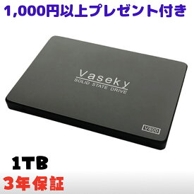 Vaseky SSD 1TB 新品 未開封2.5インチ 7mmSATA3 テレワーク推薦品(送料無料 1,000以上プレゼント付き) 限定販売、早い者勝ち!