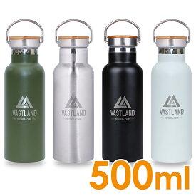 VASTLAND 水筒 ステンレスボトル マグボトル 500ml 保温 保冷 二重断熱構造
