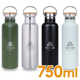 VASTLAND 水筒 ステンレスボトル マグボトル 750ml 保温 保冷 二重断熱構造