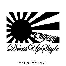 日章旗 Odyssey カッティングステッカー / Dress Up Style / オデッセイ ステッカー / rb1 rc3 rc ra7 アブソリュート グリル テールランプ / 10P05Aug17