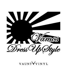 日章旗 Vamos カッティングステッカー / Dress Up Style / バモス ステッカー / vamos パーツ カスタム 内装 hm1 hm3 / 10P05Aug17