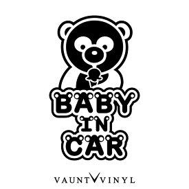 パンダ Baby in car カッティングステッカー 1 ベビー ベイビー イン カー / かわいいお子さんや娘さんのいる方に♪ 熊猫 アニマル 動物 キッズ チャイルド / 車 ステッカー シール 出産祝い お名前 デカール バイナル / 10P05Aug17