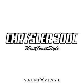 Chrysler 300c カッティング ステッカー / 車 ステッカー シール 転写 フィルム スーツケース サーフィン カッティング デコ カスタム USDM ホイール パーツ / アメ車 アメリカン USDM クライスラー 300c パーツ エアロ / 10P05Aug17