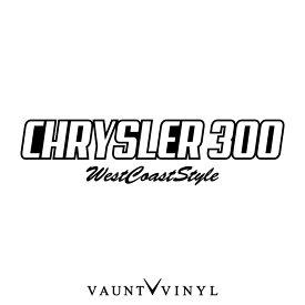 Chrysler 300 カッティング ステッカー / 車 ステッカー シール 転写 フィルム スーツケース サーフィン カッティング デコ カスタム USDM ホイール パーツ / アメ車 アメリカン USDM クライスラー 300 パーツ エアロ / 10P05Aug17