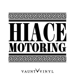 ハイエース モータリング ステッカー カッティング 車 ステッカー シール フィルム スーツケース サーフィン スノーボード デカール / ドレスアップ カスタム ゴールド USDM ラグ hiace 200 100 系