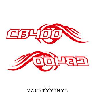 CB400 切割贴左设置自行车戴克炸弹贴纸贴花不干胶标签自定义,头盔侧袋和翼翼风 / cb400sf nc31 nc39 nc42 cb400sb cb400ss cb400f cb400four 本田本田 / 10P19Dec15