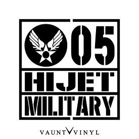 MILITARY HIJET ハイゼット カッティング ステッカー ハイゼット カーゴ s32 / ステッカー 車 シール デカール / ミリタリー アーミー エアフォース / army us air force / 10P05Aug17