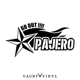 ノーティカルスター PAJERO パジェロ カッティング ステッカー パジェロ v9 h58a パジェロミニ パジェロイオ / ステッカー 車 シール デカール / 星 スター 流れ星 / トライバル タトゥー ミリタリー アウトドア / 10P05Aug17