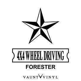 4WD FORESTER フォレスター カッティング ステッカー フォレスター sj sh sg5 sjg sh5 シートカバー / ステッカー 車 シール デカール / 星 ノーティカルスター タトゥー / ミリタリー アウトドア 四駆 / 10P05Aug17
