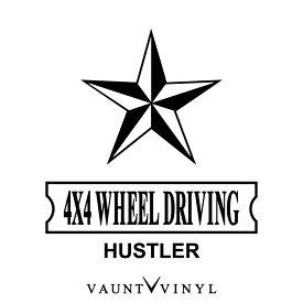 4WD HUSTLER ハスラー カッティング ステッカー ハスラー アクセサリー パーツ シートカバー 給油口 / ステッカー 車 シール デカール / 星 ノーティカルスター タトゥー / ミリタリー アウトドア 四駆 / 10P05Aug17