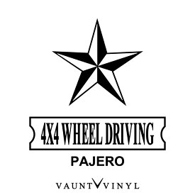 4WD PAJERO パジェロ カッティング ステッカー パジェロ v9 h58a パジェロミニ パジェロイオ / ステッカー 車 シール デカール / 星 ノーティカルスター タトゥー / ミリタリー アウトドア 四駆 / 10P05Aug17