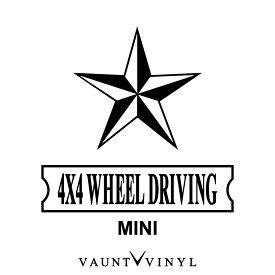4WD MINI ミニ カッティング ステッカー ミニ cooper s ミニクーパー クーパー クロスオーバー / ステッカー 車 シール デカール / 星 ノーティカルスター タトゥー / ミリタリー アウトドア 四駆 / 10P05Aug17