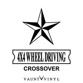 4WD CROSSOVER クロスオーバー カッティング ステッカー ミニ cooper s ミニクーパー クーパー クロスオーバー / ステッカー 車 シール デカール / 星 ノーティカルスター タトゥー / ミリタリー アウトドア 四駆 / 10P05Aug17