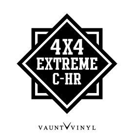 4x4 EXTREME C-HR カッティング ステッカー C-HR バイザー 室内灯 ドリンクホルダー ダッシュボード / ステッカー 車 シール デカール ミリタリー アウトドア キャンプ オフロード 四駆 4wd suv