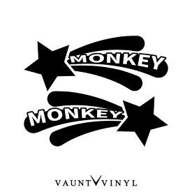 スター モンキー ステッカー 左右セット モンキー monkey パーツ マフラー シート タンク honda ホンダ / ステッカー バイク シール デカール ヘルメット サイドバッグ リアボックス チューンナップ 改造 星 スター 流れ星 流星