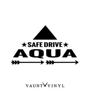 アクア SAFE DRIVE ステッカー アクア シートカバー パーツ トヨタ g's フロアマット / ステッカー 車 シール デカール 切り文字 カッティング 安全運転 セーフティー ドライブ エコカー シンプル