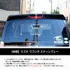 恐龙KIDS ON BOARD切断粘纸kids in car baby on board婴儿登的/粘纸车shirudekaru/怪兽霸王龙T莱克斯t-rex侏罗/10P05Aug17