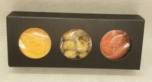 ヴィーガン&グルテンフリー 米粉クッキー お多福 おたふく お祝い 縁起物 プチギフトセット 箱入り 3種