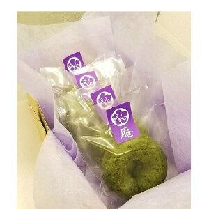 焼きドーナツ ヴィーガン&グルテンフリー ノンカフェイン 小麦粉不使用 白砂糖不使用 米粉 個包装 箱入り 4個セット