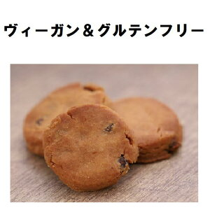 ヴィーガン&グルテンフリー 米粉クッキー きな粉×納豆 和風 個別包装 Ve庵