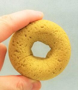 ヴィーガン&グルテンフリー 揚げないヘルシー 焼きドーナツ 北海道産大豆粉 小麦粉不使用 白砂糖不使用 美腸 美肌 免疫力 国産きな粉 和風 単品 朝食