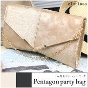 【clarissa】五角形異素材切替えバッグ